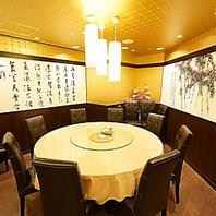 中華を感じる円卓テーブル。ゆったりと極上中華を。