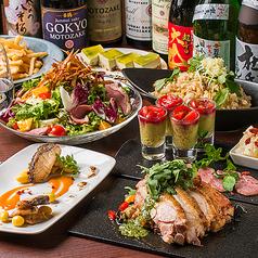 日比谷 バー Bar 銀座 SAKE HALLのおすすめ料理1