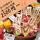カレーの通販サイト(大阪府)