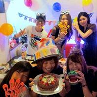 ★記念日サプライズパーティー全力サポート★