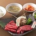 【ランチ】福福定食(.カルビ・ロース・ご飯・スープ・キムチ・サラダ)1,580円(税込)