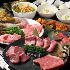 大長今 三宮 総本店のおすすめ料理1
