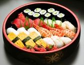 居酒屋 金太郎 富士宮のおすすめ料理2