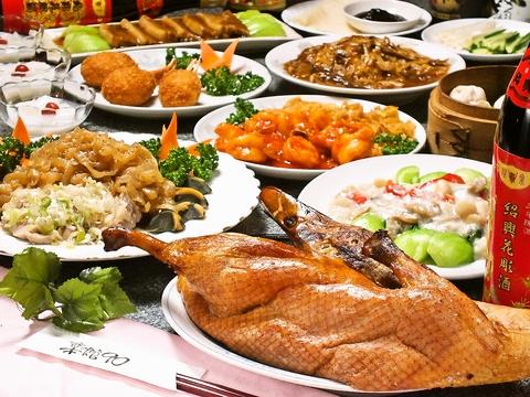 中華料理 おいしさ菜館90