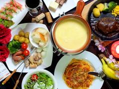 Ricordi リコルのおすすめ料理1