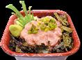 【たっぷりネギトロ丼 540円】 普通のネギトロでは物足りないあなたに。(ネギトロ・海苔・ネギ)