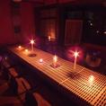 【ランプの部屋演出】32名様まで可能なお座敷個室