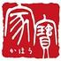 旬華養膳 家寶のロゴ