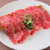 焼肉 ドンのおすすめ料理2