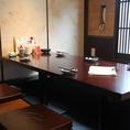 【2階】完全個室、掘り炬燵席。接待などにも◎