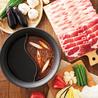 温野菜 大井町店のおすすめポイント3