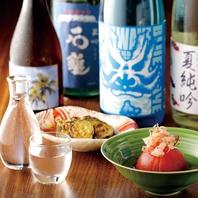 全国の「旬の日本酒」を多数取り揃えております