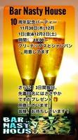 ★10周年パーティー★