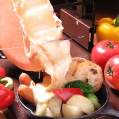 Brasserie Petit montagne ブラッスリー プティモンタニュのおすすめ料理1