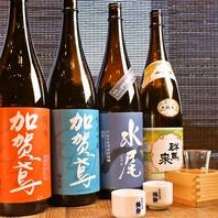 日本酒にこだわり☆
