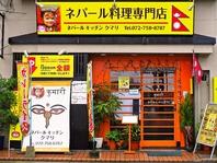 川西能勢口駅から徒歩3分の駅近!