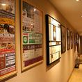 レストラン入口の廊下には色々な特典が・・・♪