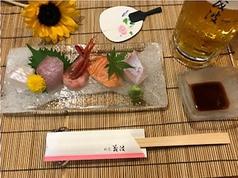 茂波 津市のおすすめ料理1