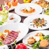 七二八苑 ナニワエン NANIWAEN 池袋西口店のおすすめ料理3