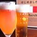 クラフトビールは4種ご用意♪R 500円/L 800円