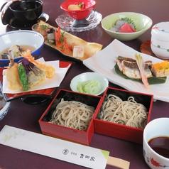 大井三ツ又 吉田家のおすすめ料理1