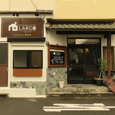 Restaurant&Bar LARGOの雰囲気3