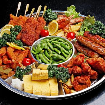 美食屋 かなで 南草津店のおすすめ料理1