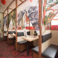 台湾料理 百味鮮本店の写真