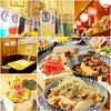 大衆食堂 安べゑ 溝の口西口店の写真