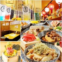 大衆食堂 安べゑ 甲府駅前店の写真