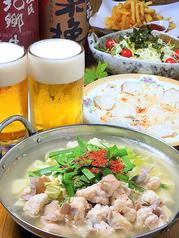 カスミ食堂の特集写真