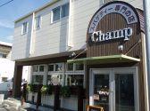 スパゲティー専門の店 Champ 福島のグルメ