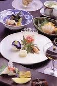 和食 もみじの写真