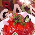 店内に併設されているパティスリーで専属パティシェが作るケーキでサプライズ★