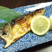 三陸居酒屋 きりや 菜園本店のおすすめ料理3