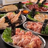 焼肉ホルモン酒場 折尾肉横丁のおすすめポイント1