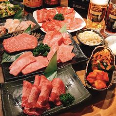 焼肉壱番 太平楽 伊丹店の特集写真