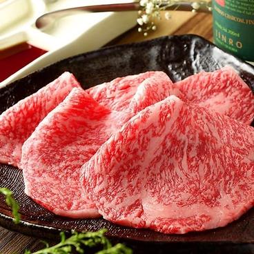 焼肉 GYUJIN 大曽根店のおすすめ料理1