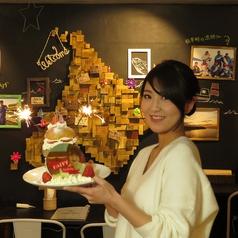 北海道バーガーレストラン Hokkaido Villageの雰囲気1