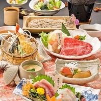 ご宴会に◎2H飲み放題付コースは3500円~!