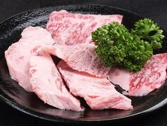 焼肉 京苑のおすすめ料理1