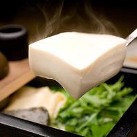 嵐山・嵯峨豆腐の名店「森嘉」の湯豆腐