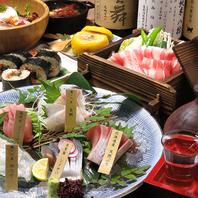■120分飲み放題付きの種類豊富なコース3500円~■