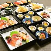 活菜旬魚 さんかい 本店のおすすめ料理3