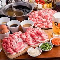 【博多で楽しく宴会】お肉と相性抜群のドリンク有!
