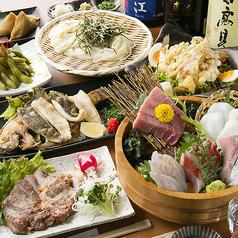 UMAMI日本酒弐番館のおすすめ料理1