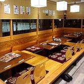 小上がりのお席では最大15名様のご宴会も可能です!※禁煙