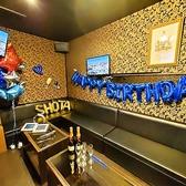 【完全個室VIPルーム】カラオケ&専用ダーツ台_誕生日,記念日に最適★カラオケ歌い放題&飲み放題付きで【2800円】周りを気にせず仲間たちと大盛り上がり♪