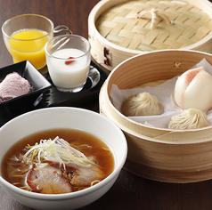小籠包 中国料理 芙籠のおすすめランチ3