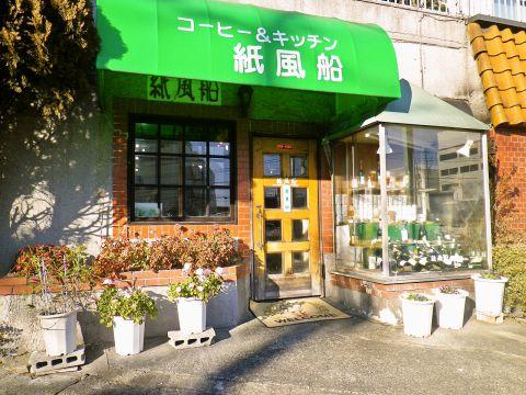 地元で愛される店。洋食屋の定番料理と美味しいコーヒーでゆったりと過ごそう。